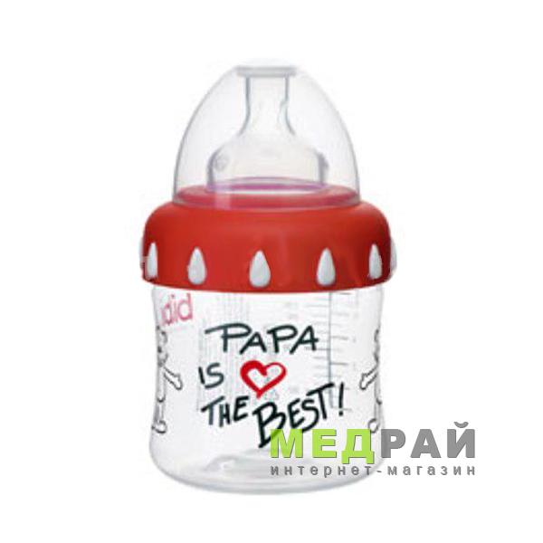 bibi Бутылочки с широким горлышком BiBiI Love Mama и Papa Is The Best 250 мл.