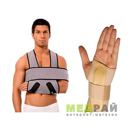 Фиксаторы лучезапястные, повязки для руки
